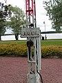 Old semaphore at Morastrand - panoramio.jpg