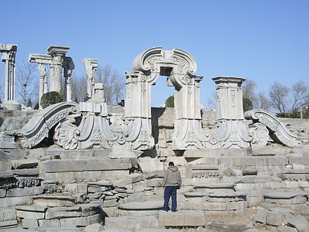 "Ruins of the ""Western style"" complex in the Old Summer Palace, burnt down by Anglo-French forces Oldsummerpalaceruin.jpg"