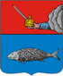 Coat of arms of Onega from 1780