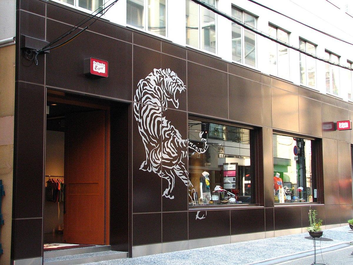 release date: 7de68 5a42f Onitsuka Tiger - Wikipedia