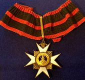Order of Saint Sylvester commander 1st class badge (Vatican 1930-1980) - Tallinn Museum of Orders.jpg