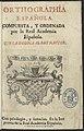 Orthographia española RAE 1741.jpg