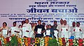 Oscar Fernandes along with the Chief Minister of Rajasthan, Shri Ashok Gehlot, the Chief Minister of Haryana, Shri Bhupinder Singh Hooda and the Ministers of State for Road Transport & Highways (1).jpg