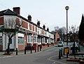 Owen Road, Penn Fields, Wolverhampton - geograph.org.uk - 1777362.jpg