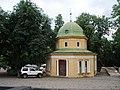 Pécs, Hungary - panoramio.jpg