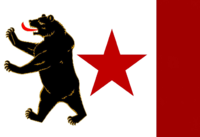 Digital Reproduction Of The First Official Bear Flag Credited To Pio Pico Affixed Bottom Californias Declaration Independence 1846