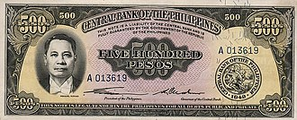 Philippine five hundred peso note - Image: P500 English series (Obverse)