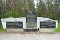 Paneriai memorial - panoramio.jpg