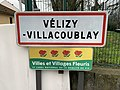 Panneau entrée Vélizy Villacoublay Rue Petit Clamart - Vélizy-Villacoublay (FR78) - 2021-01-03 - 1.jpg
