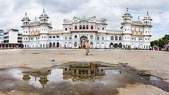 Janaki Mandir - Image: Pano of Janaki Mandir Janakpur Nepal