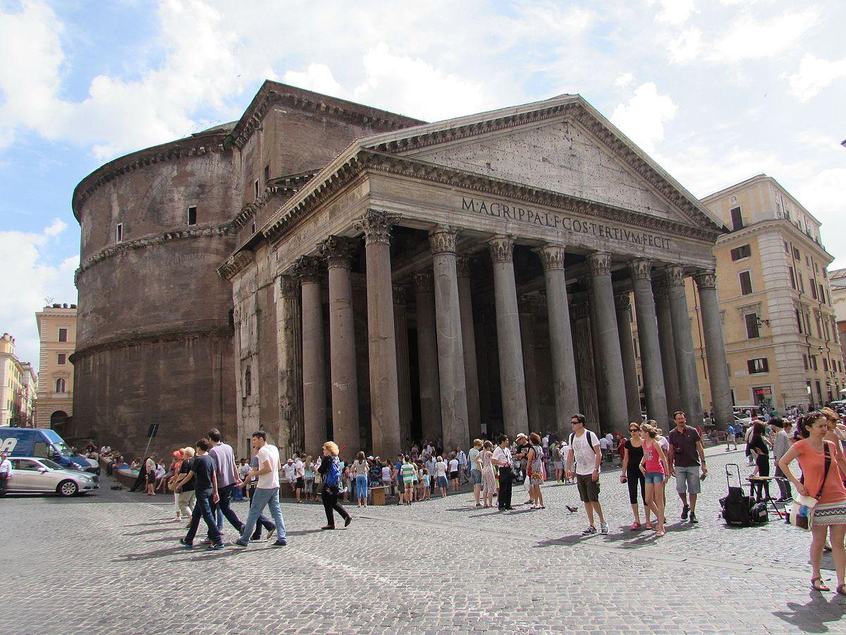 Panteon wikis ownik wolny s ownik wieloj zyczny for Esterno pantheon