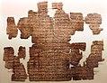 Papiro con descrizione del martirio di santa cristina vissuta nel III secolo, VI secolo dc (BML 13747).jpg
