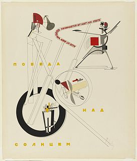 Russian Futurism movement of Russian poets and artists