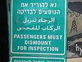 Passenger Inspection sign @ Bethlehem checkpoint 1397 (517083982).jpg