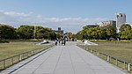 Peace Memorial Park and Cenotaph, Hiroshima, South view 20190417 1.jpg