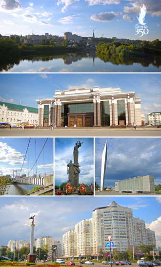 Penza - Top to bottom, left to right: Historical city centre on Sura, Penza Oblast Theater of Drama, Suspension bridge over Sura River, Monument of Military and Labour Glory, Memorial complex of Glory, Kind Angel of Peace and State Emblem of the USSR monuments on Pushkin st.