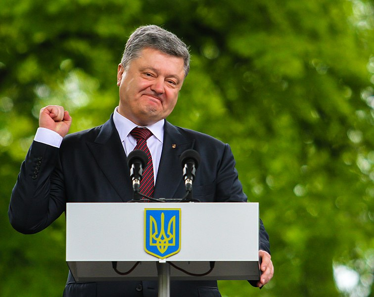 File:Petro Poroshenko (35518348961).jpg
