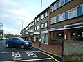 Petts Wood Road, Petts Wood - geograph.org.uk - 1137918.jpg