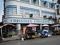 PhilippineChristianUniversityjf0208 02.JPG