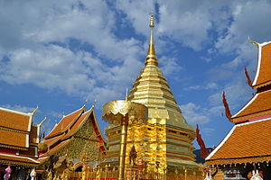 Lan Na - Central Chedi at Wat Doi Suthep, Chiang Mai