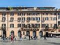 Piazza Navona 93-102 in Rome.jpg