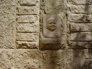 English: children holocaust memorial at yad va...