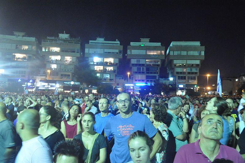 הפגנת הרביעי בספטמבר בכיכר המדינה