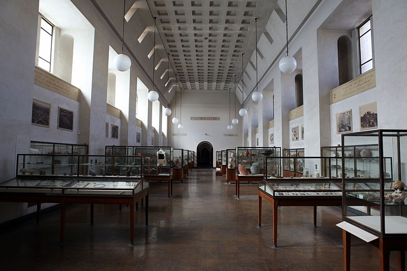 Rockefeller Museum Jerusalem