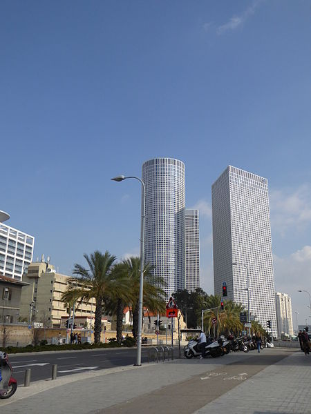 Azriely Towers