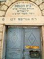 PikiWiki Israel 44624 Cities in Israel.JPG