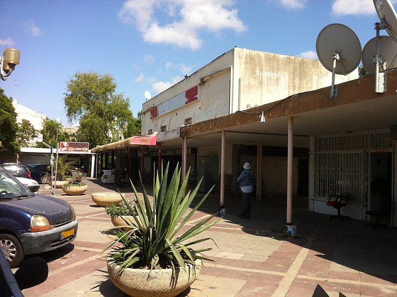 מרכז מסחרי