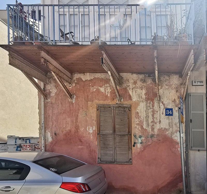 הבית בשטיין 34 תל אביב