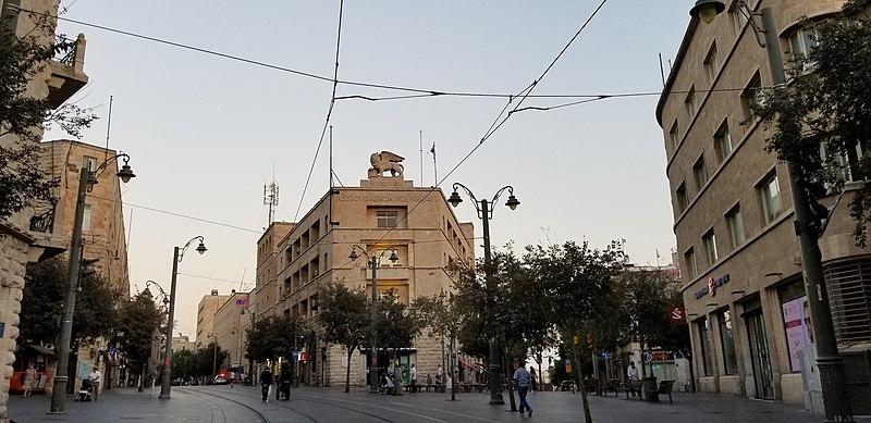 בניין גנרלי ירושלים