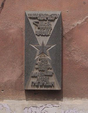 Hmayak Babayan - Plaque for Hmayak Babayan in Yerevan