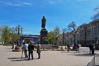 Pushkinskaya Square - Image: Plaza Pushkinskaya 06