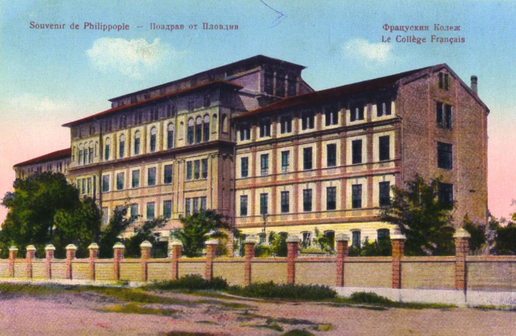 Plovdiv, St. Augustine College.jpg