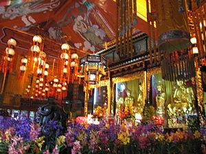 Po Lin Monastery - Po Lin Monastery interior