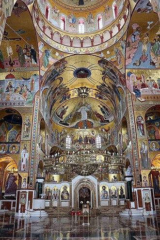 Cathedral of the Resurrection of Christ, Podgorica - Image: Podgorica, cattedrale della resurrezione di cristo, interno 01