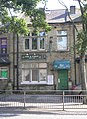 Pop and Pasty Social Club - Bradford Road - geograph.org.uk - 977227.jpg