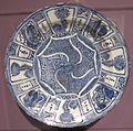 Porcelain dish from Jingdezhen, Wanli period, HMA.JPG