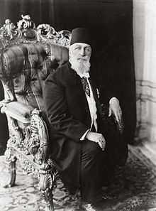Portrait Caliph Abdulmecid II.jpg