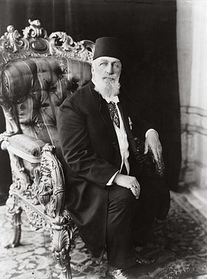 Caliphate - Abdülmecid II was the last Caliph of Islam from the Ottoman dynasty.