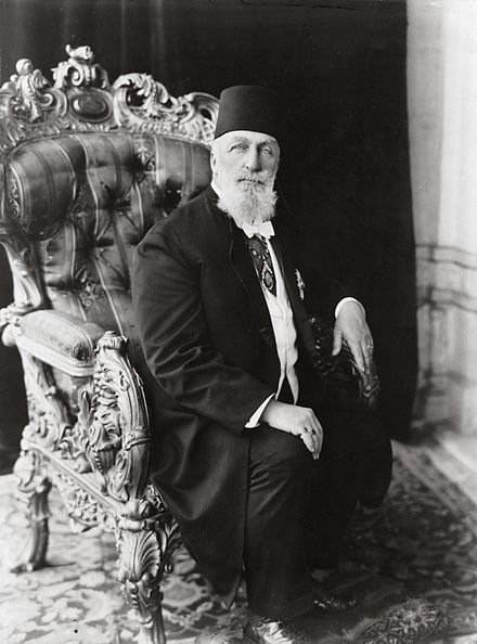 Abdulmecid II was the last Caliph of Islam from the Ottoman dynasty. Portrait Caliph Abdulmecid II.jpg