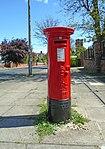 Post box at Stringhey Road 2017.jpg