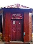 Post office in Shembaganur.jpg