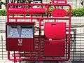 Postbox in front of Shizuoka City Hall.jpg