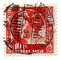 Postzegel NI 1934 nr195.jpg