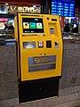 Praha hlavní nádraží, nový automat na jízdenky PID.jpg