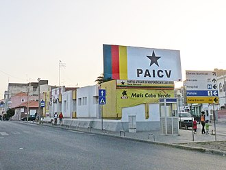 African Party for the Independence of Cape Verde - PAICV headquarters in Praia