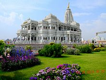 Prem Mandir from Main Gate